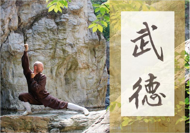 "Buch Cover des Buches ""Die Tugenden des Shaolin Kung Fu"" von Grossmeister Shi Xing Long, Roger Stutz,"