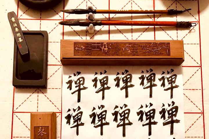 Kaligrafie Set mit chinesischen Zeichen