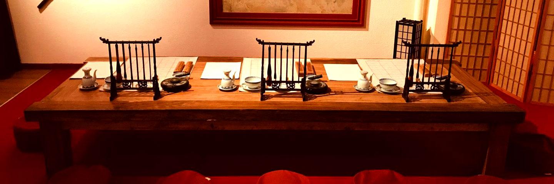 Auschnitt des Kaligrafie Centers im Shaolin Chan Tempel Schweiz.
